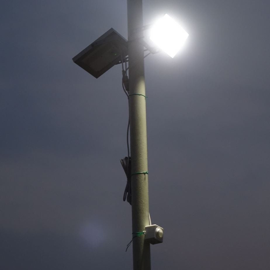 Solar powered security light with motion sensor green energy needs aloadofball Image collections